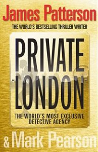 privatelondon-jp